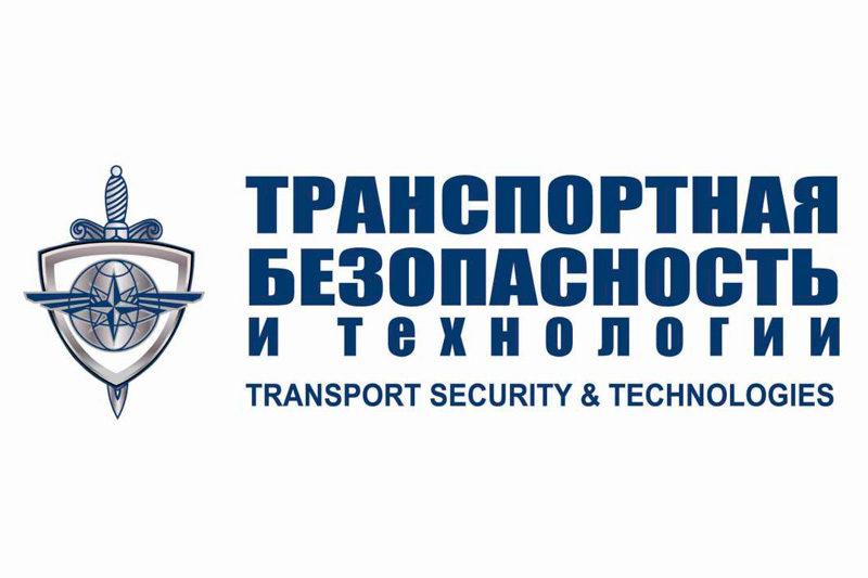 Транспортная безопасность и технологии