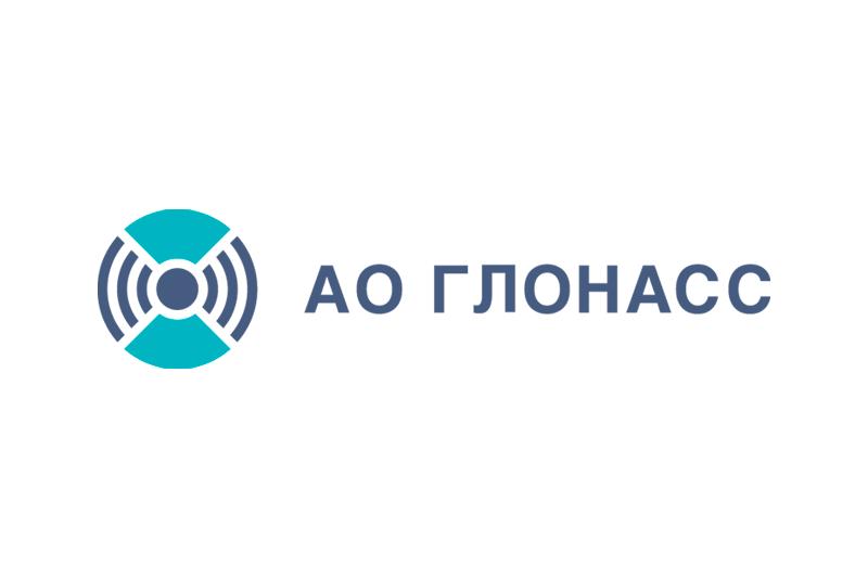 АО «ГЛОНАСС»