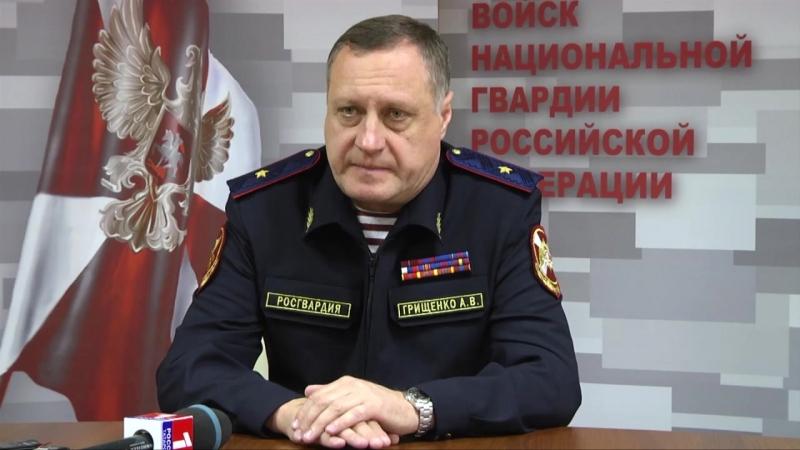 Грищенко Александр Владимирович, начальник ГУВО Росгвардии